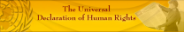 Universal Decl of Human Rights logo